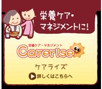 mbn-carerise