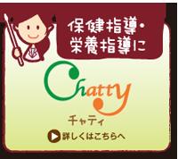 mbn-chatty