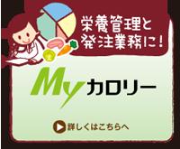 mbn-mycalorie