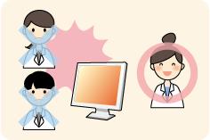 使用者権限と個人情報の保護